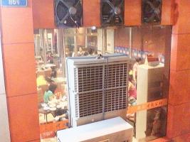 火锅店移动冷风机